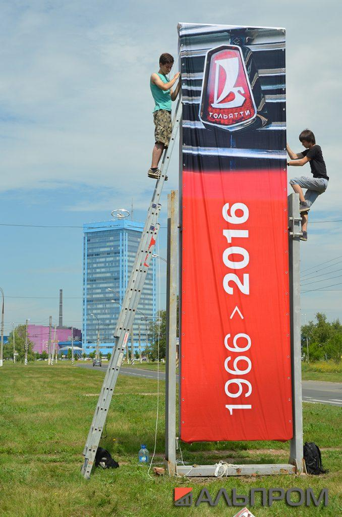 Баннеры на пилоны для АвтоВАЗ