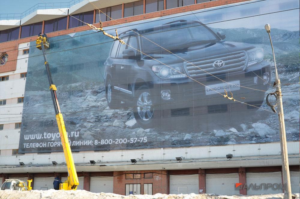 Toyota выбирает Альпром