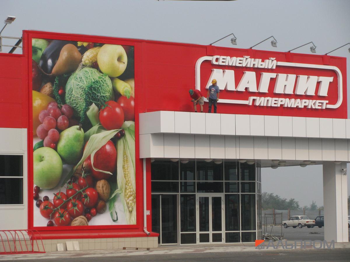 Монтаж наружной рекламы в Тольятти