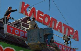 Наружная реклама в Чапаевске