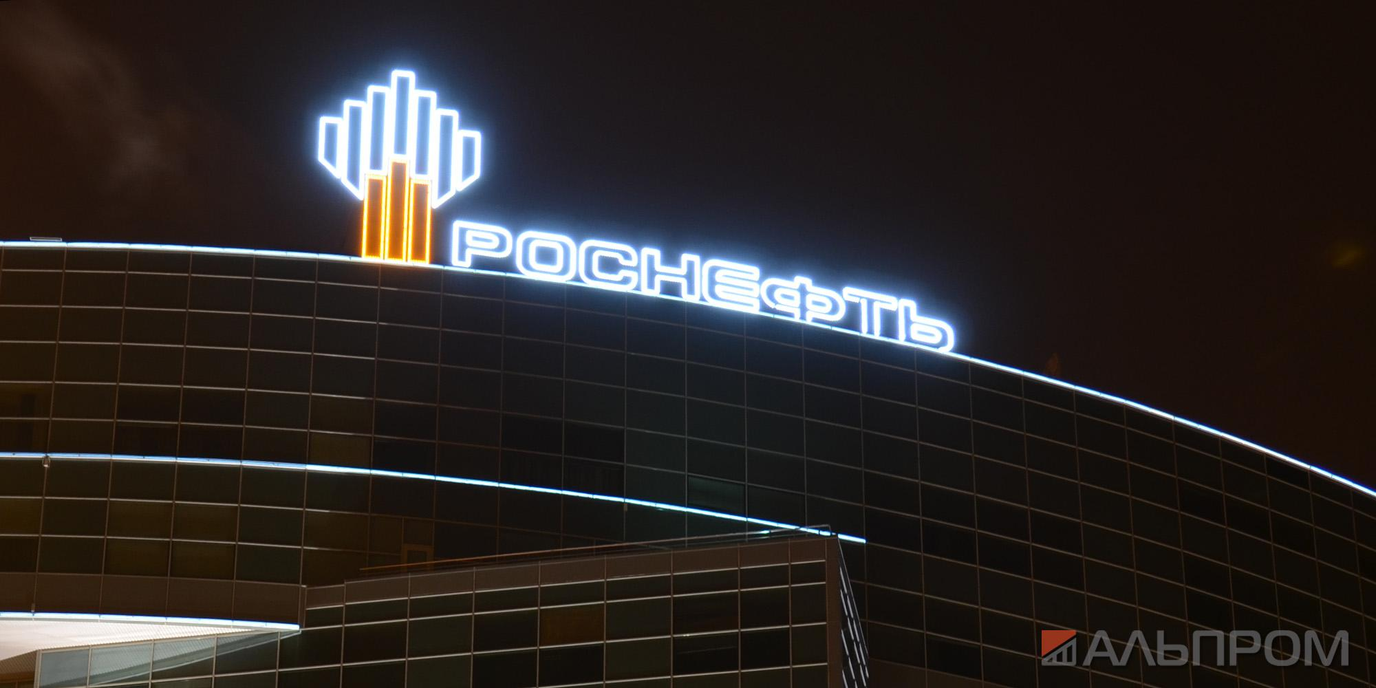 Крышная рекламная конструкция Роснефть в Самаре