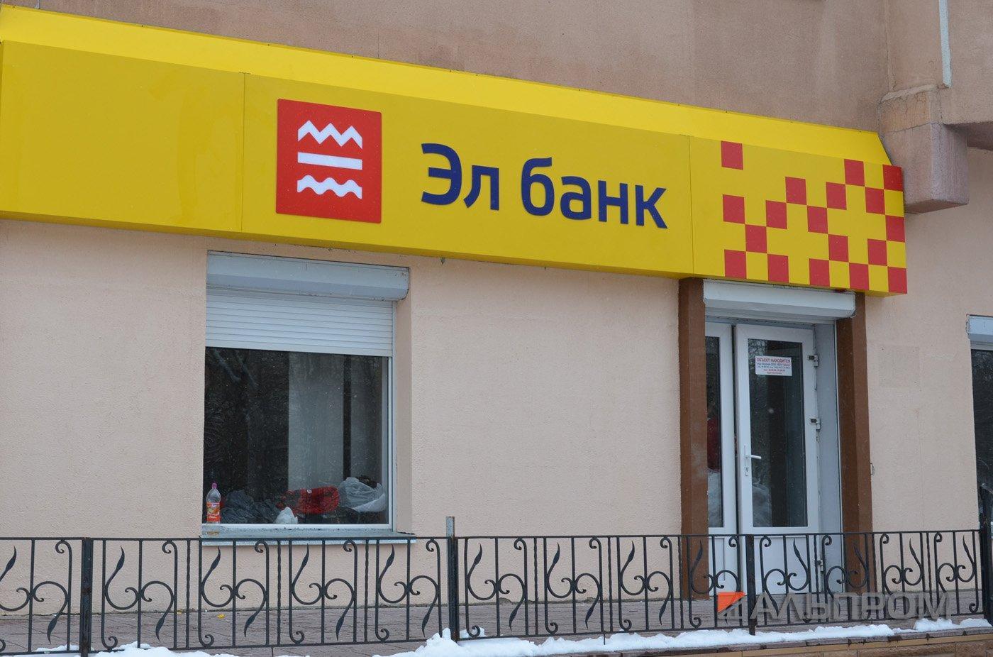 Световой короб для банка в Тольятти