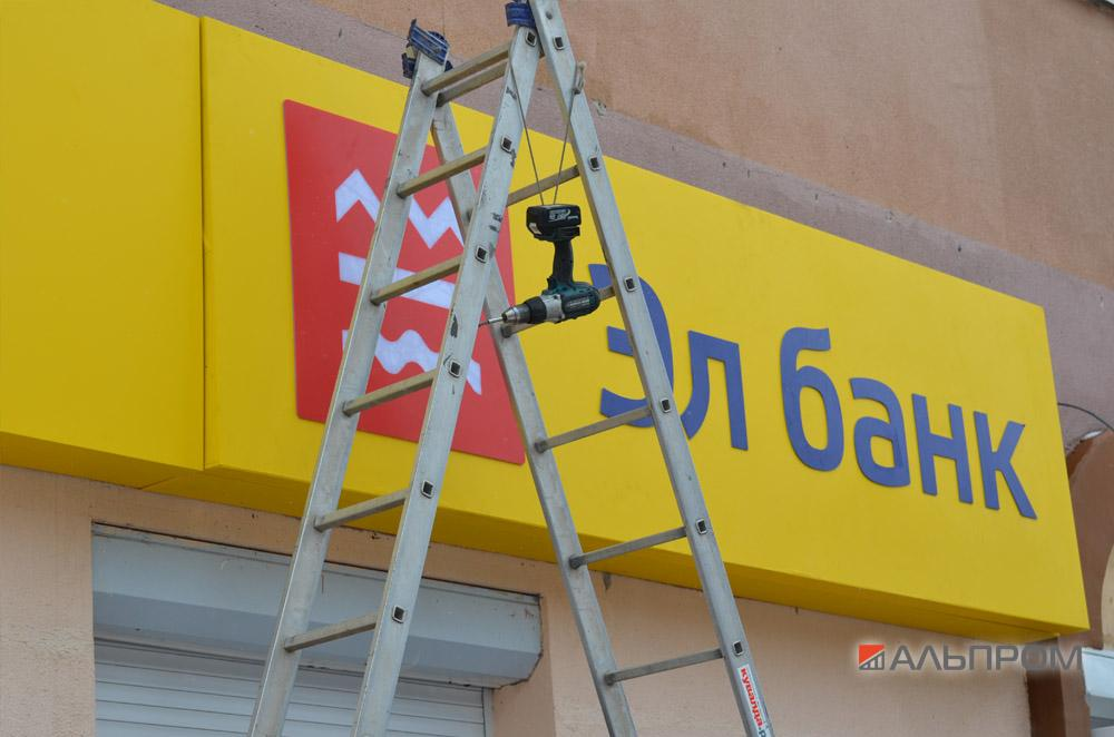 компания Альпром изготовила и смонтировала световой короб из фрезерованных композитных панелей в Тольятти.