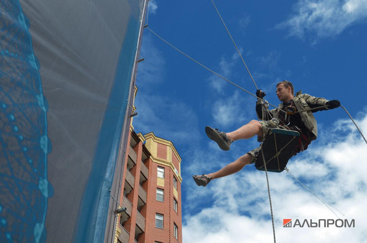 Промышленный альпинизм в Самаре и Тольятти