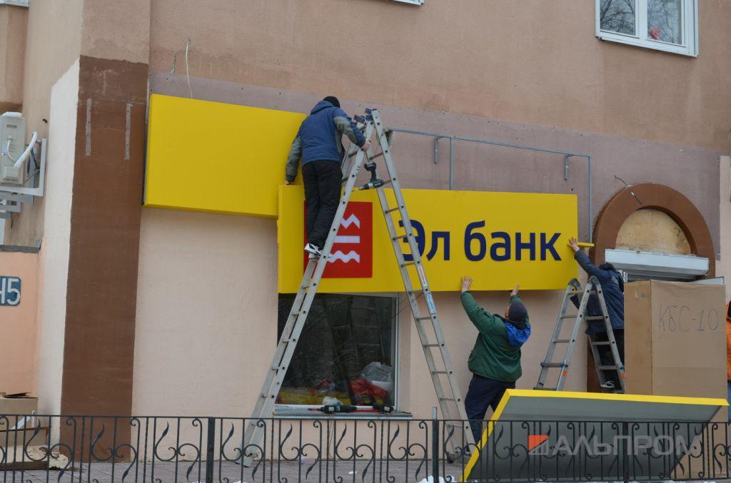 Световой короб в Тольятти