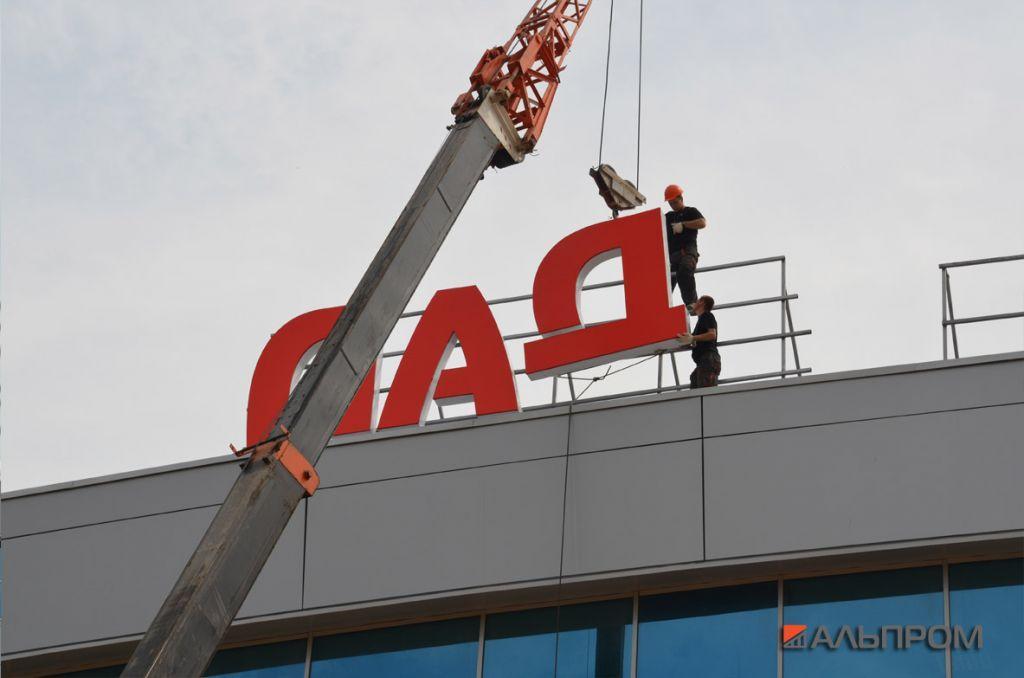 Крышная рекламная конструкция Лада Арена в Тольятти