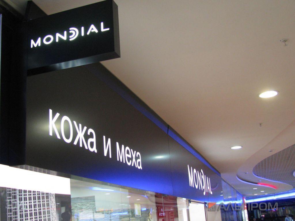 Световой короб для магазина одежды из фрезерованного композита с светодиодной подсветкой в Тольятти