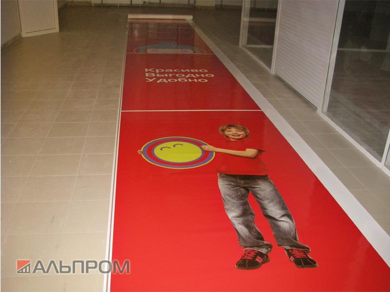 Изготовление и монтаж рекламы для обувного магазина Центр Обувь в Димитровграде