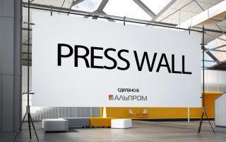 press wall - баннерная конструкция