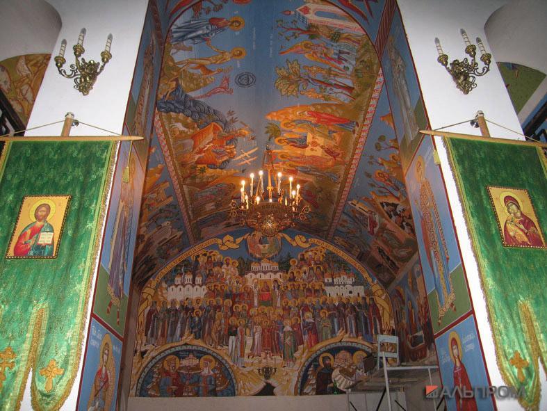 Иконопись в Тольятти