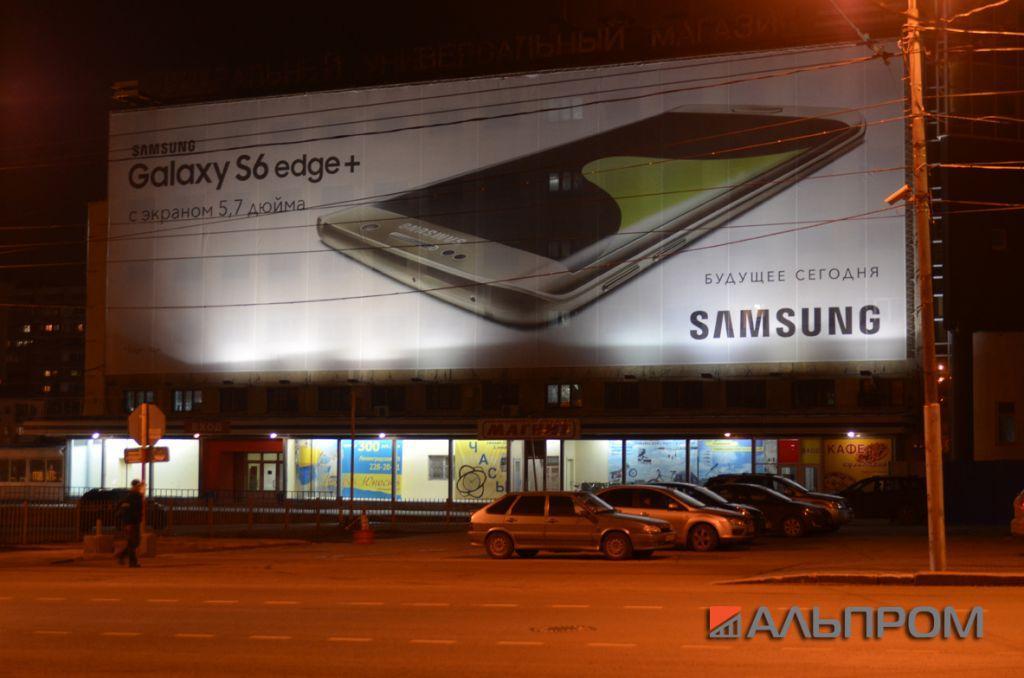 Выбираем прожектор для подсветки рекламы