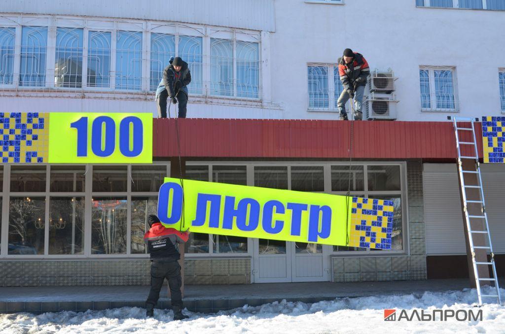 Вывеска Мегасвет в Тольятти