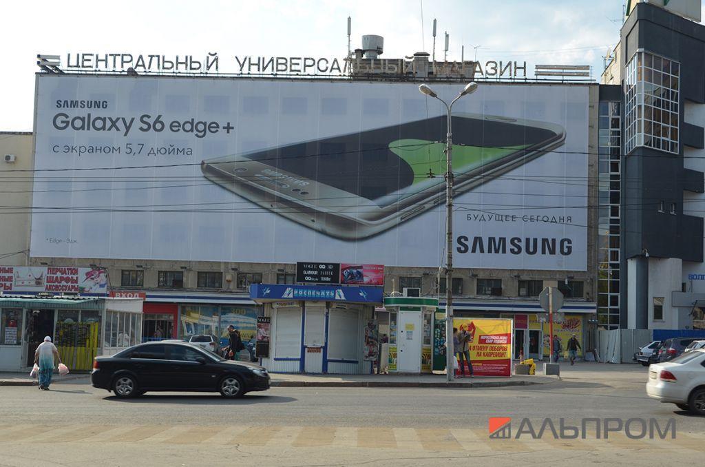 Samsung выбирает Альпром