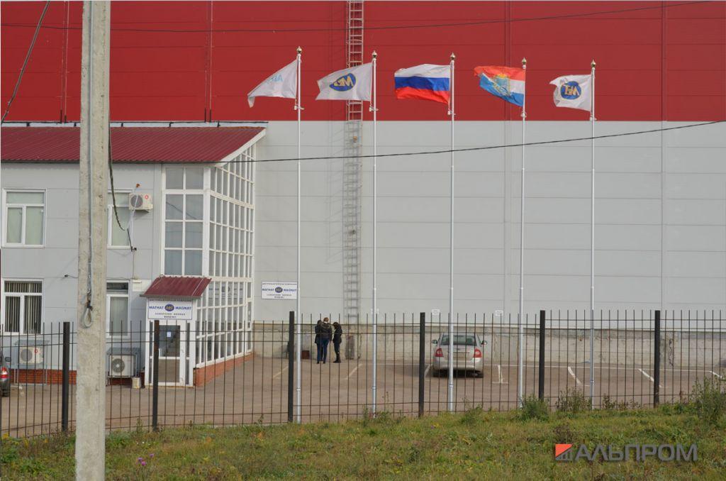Магнат Трейд Энтерпрайз - клиент компании Альпром.