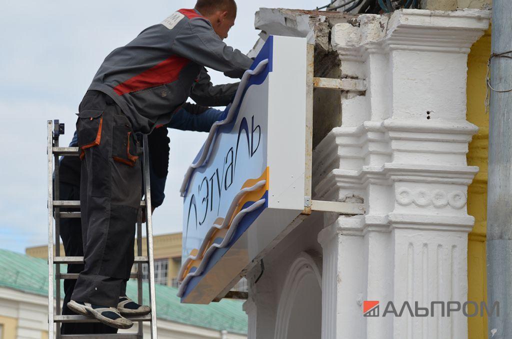 Монтаж вывески в Ульяновске