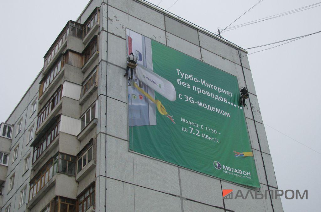 МегаФон выбирает Альпром