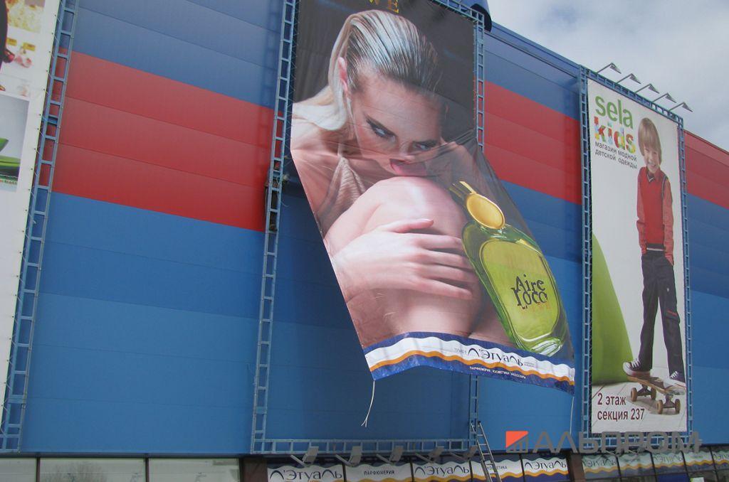 Русь на Волге выбирает Альпром