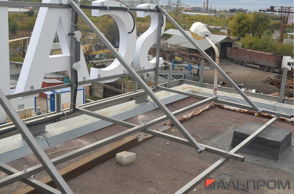 Крышная рекламная конструкция для завода Scadtech в Тольятти