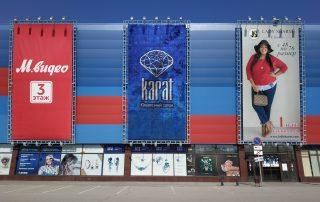 SolaAir в Тольятти