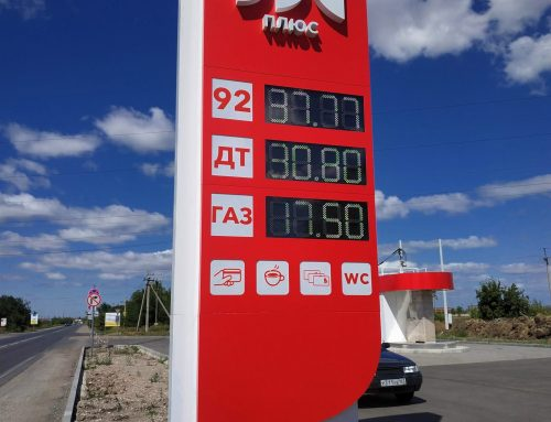 Стела АЗС в Тольятти на Хрящевском шоссе