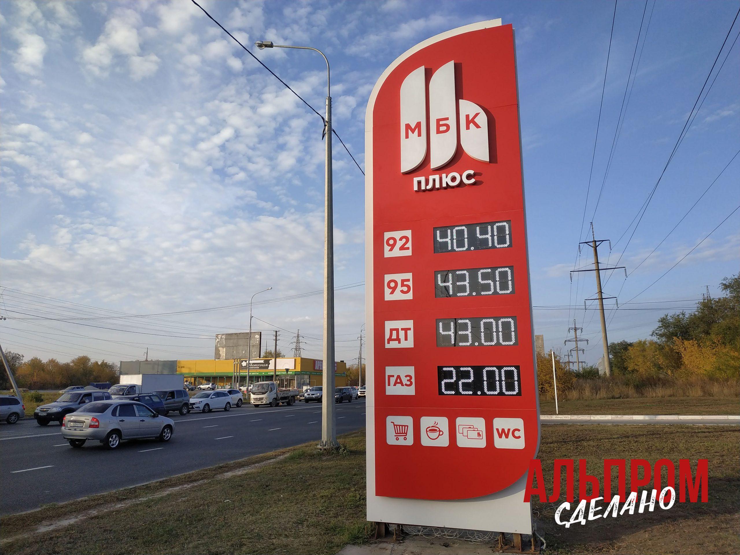 Стелла АЗС в Тольятти