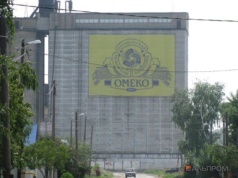Баннерная сетка на элеваторах Омеко в Магнитогорске и Бузулуке