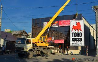 Красивая вывеска для ресторана Toro Rosso в Сызрани