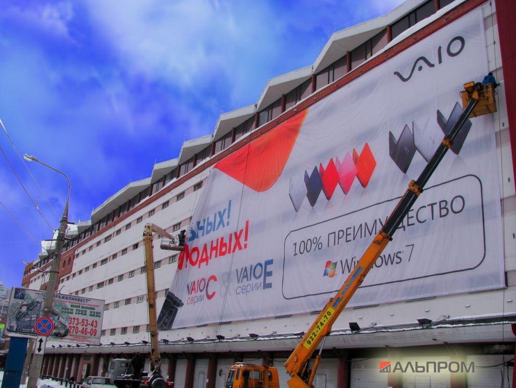 Брандмауэр 812м2 для Sony в Самаре