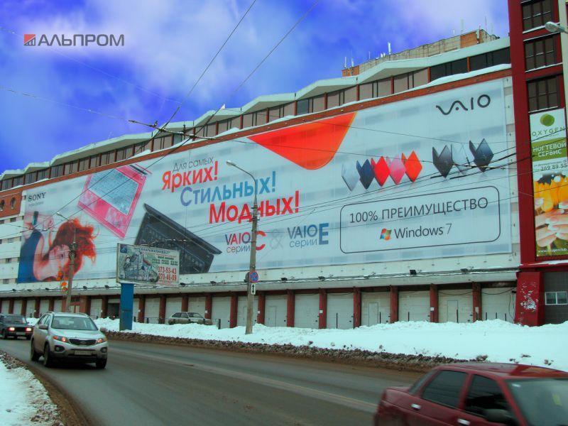 Монтаж наружной рекламы в Самаре