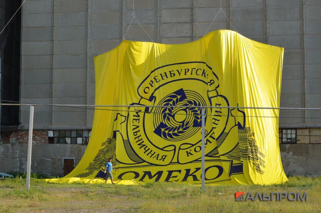 Омеко выбирает Альпром