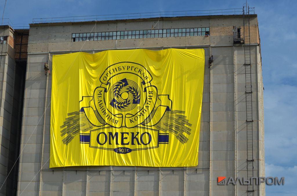 Изготовление и монтаж рекламы для федеральной сети элеваторов России Омеко