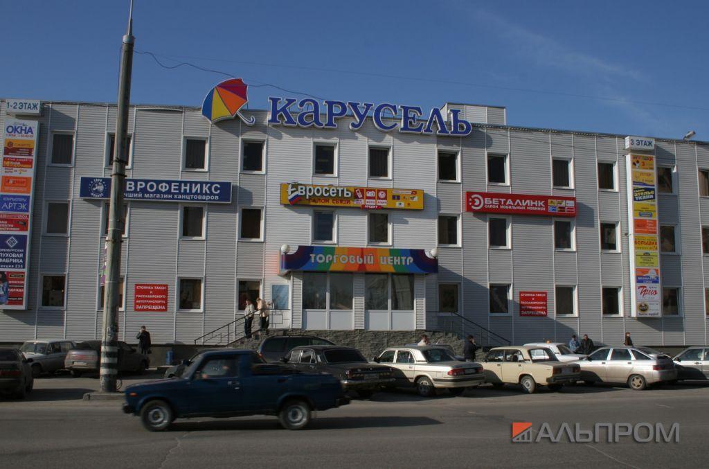 Карусель выбирает Альпром