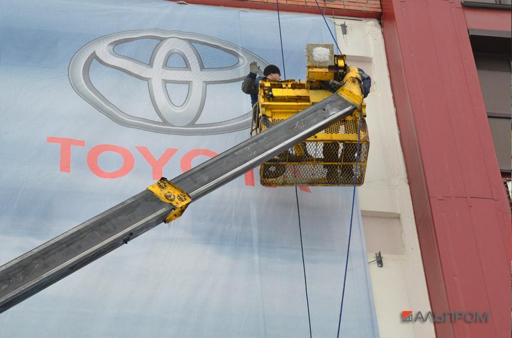 Баннер 812 м2 на стене для Toyota в Самаре