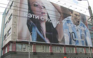 Наружная реклама в Тольятти и Самаре