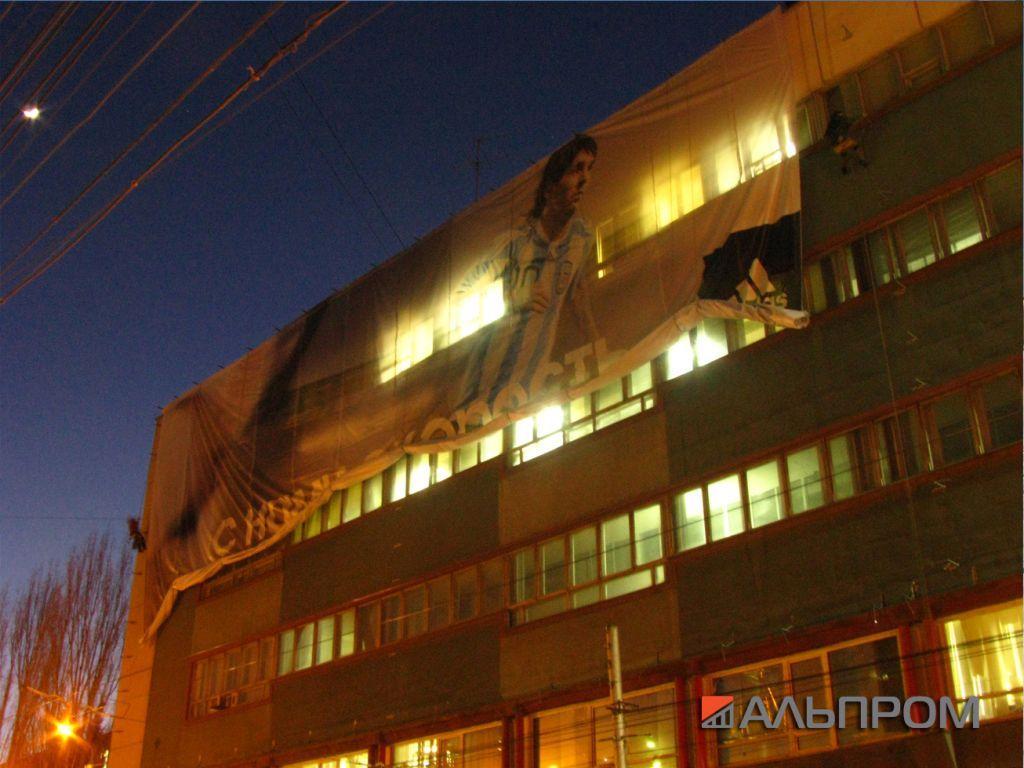 Изготовление и монтаж рекламы для Адидас в Самаре