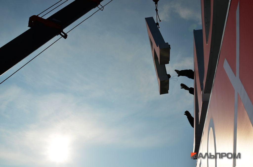 Крышная рекламная конструкция Альмакс в Тольятти