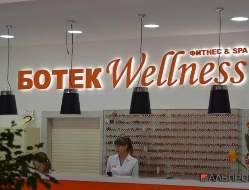 Объемные буквы из пенопласта Ботек Wellness в Тольятти
