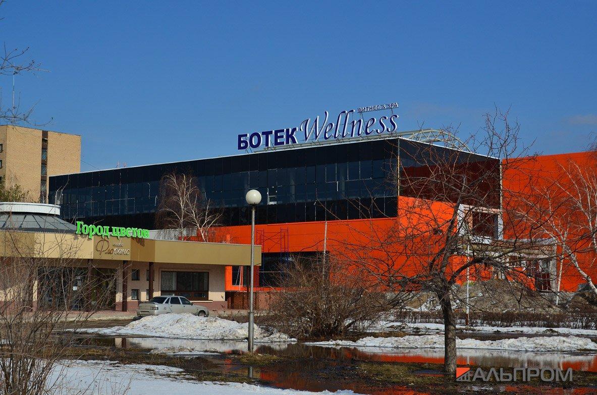 Вывеска фитнес центра в Тольятти