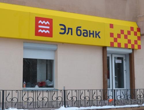 Световой короб Эл Банк из композита в Тольятти