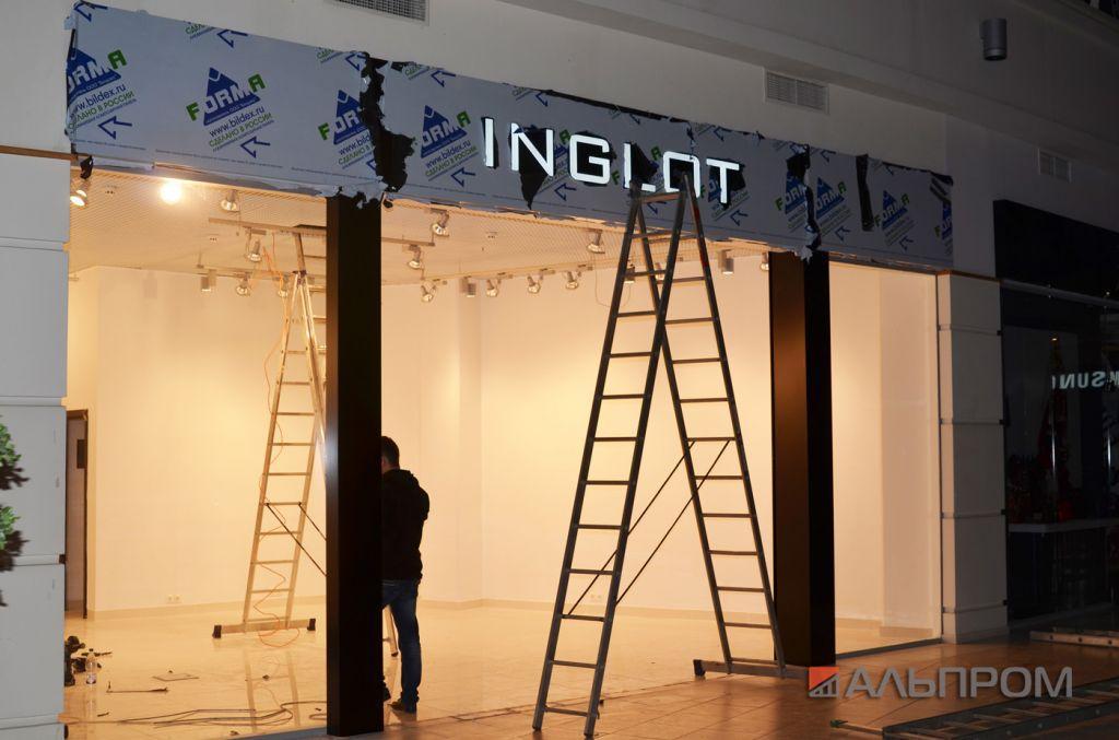 Световой короб Inglot из композита с светодиодной подсветкой в Тольятти