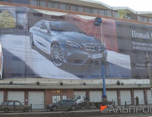 Брандмауэр для Mercedes на набережной Самары смонтирован Альпром.