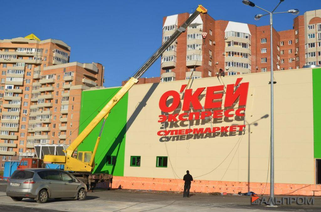 Вывески и наружная реклама в Тольятти