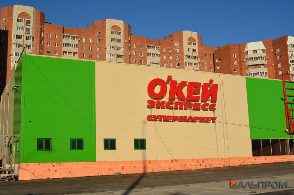 Изготовление и монтаж наружной рекламы в Тольятти и Самаре