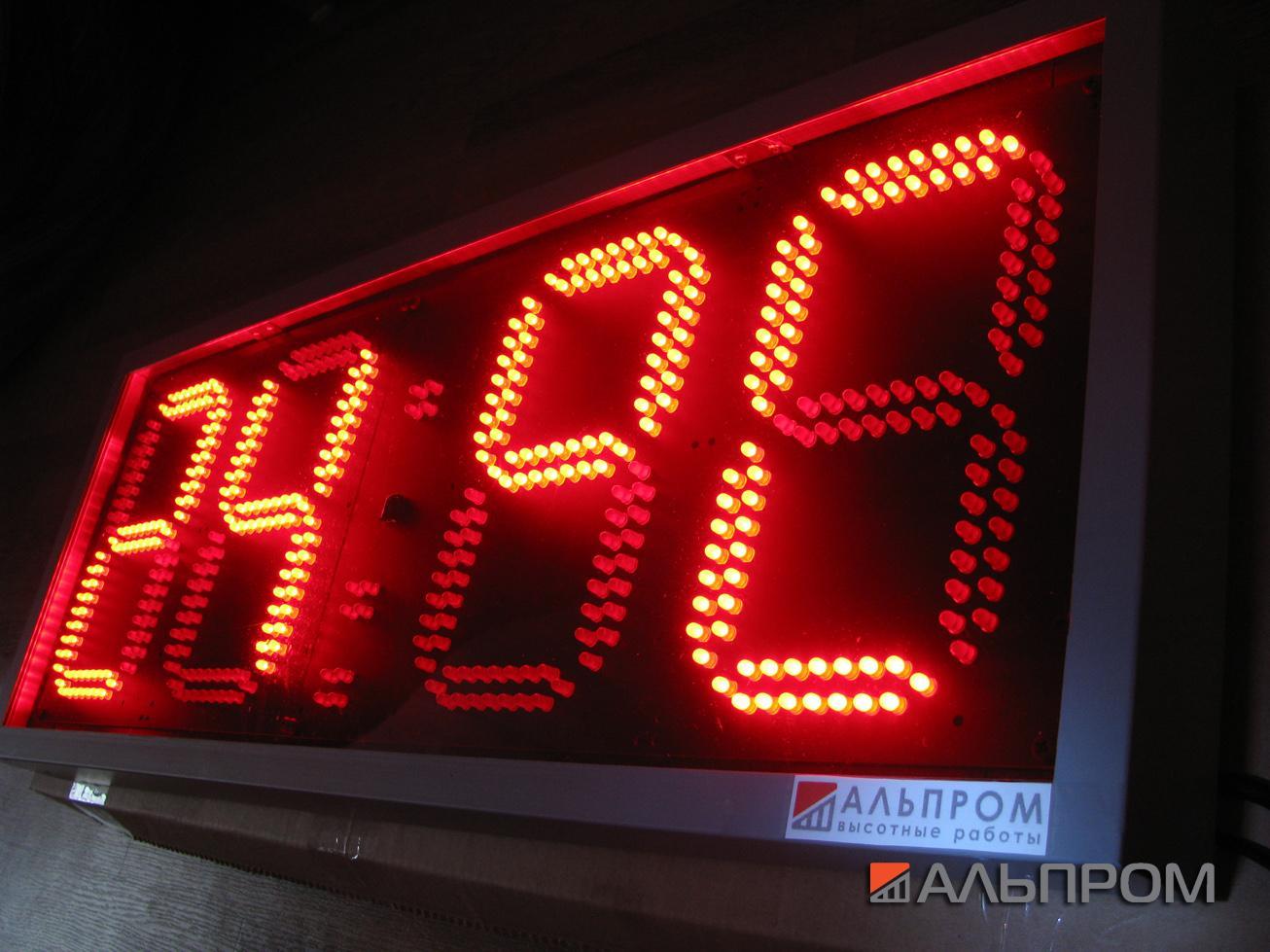 Электронное светодиодное табло