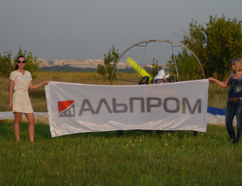 Отзывы о работе Альпром