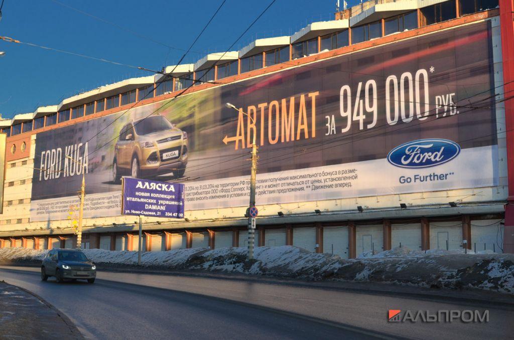 Вывески и наружная реклама в Самаре