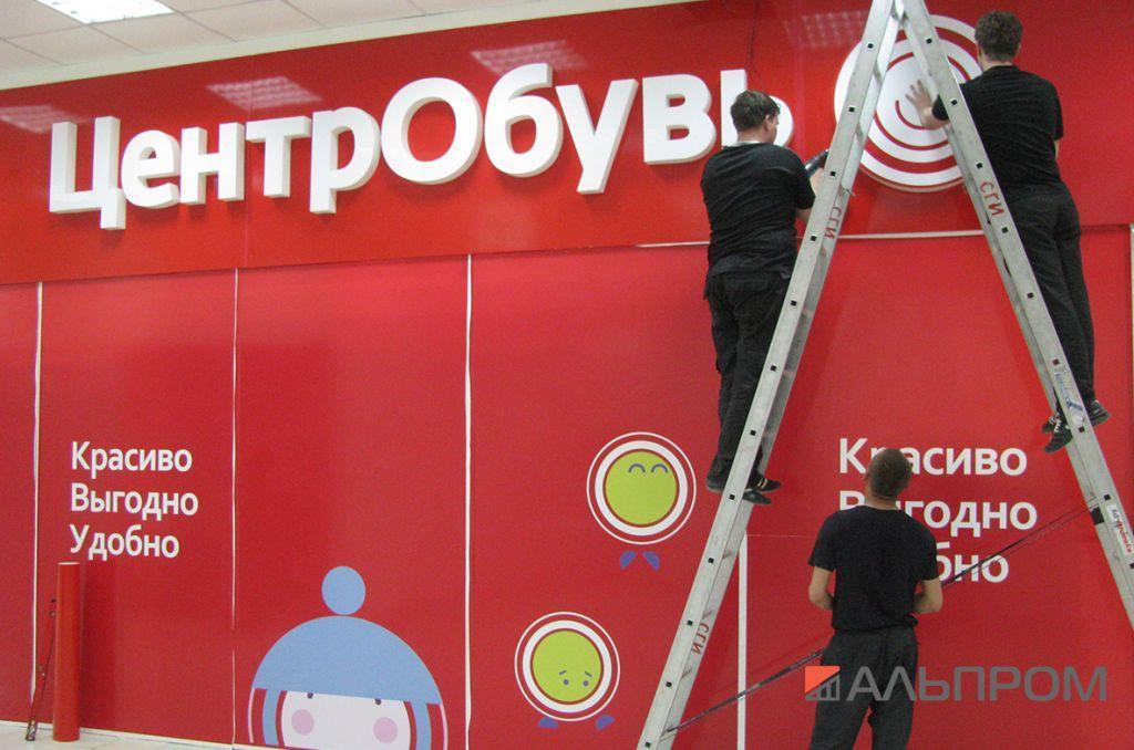 Вывески и наружная реклама в Димитровграде