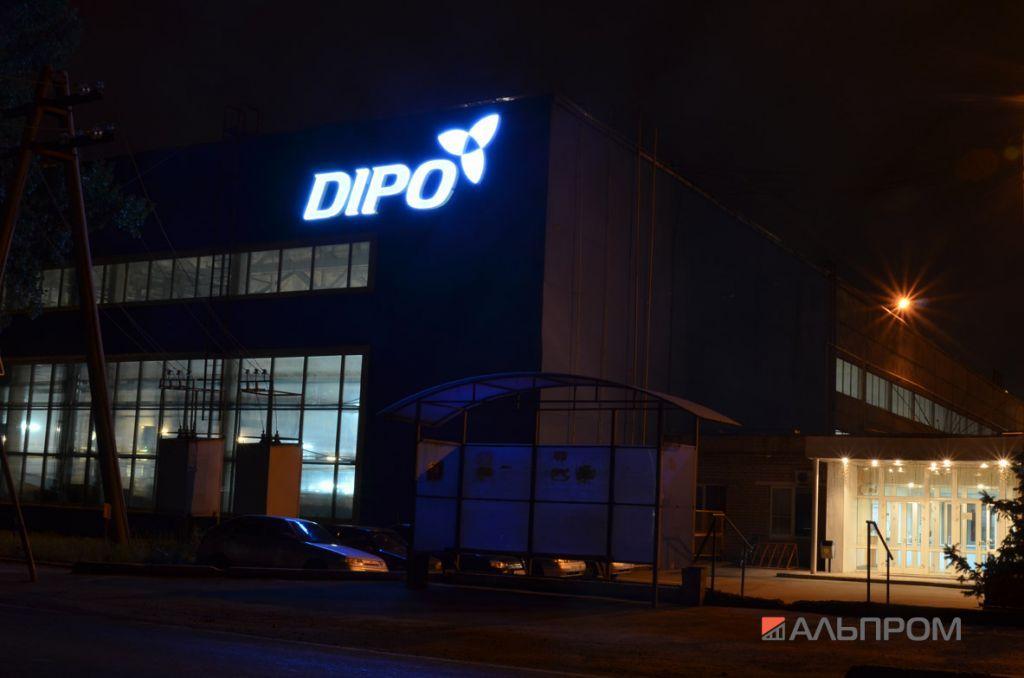 Вывеска для завода DIPO в Тольятти