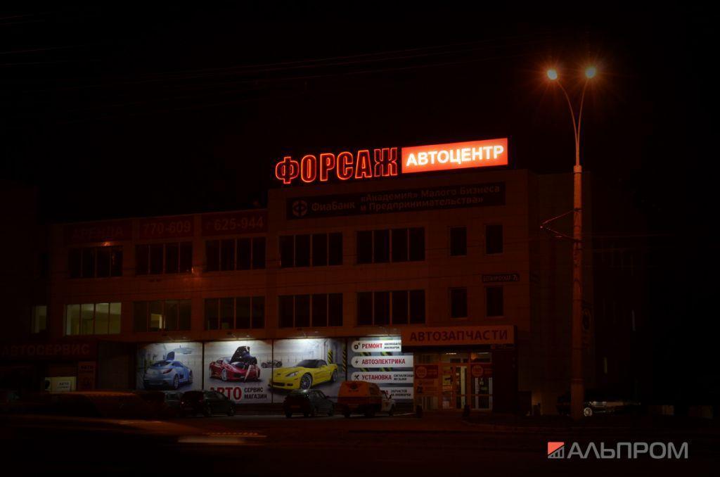 Крышная рекламная конструкция в Тольятти