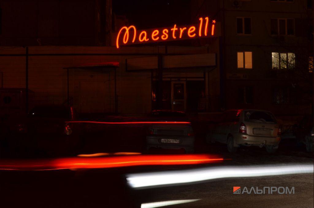 Вывеска химчистки Maestrelli в Тольятти